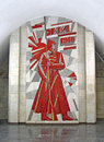 Red army men with rifle, metro station interior, Stock Photos
