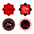 Red and black halal food labels