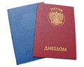 Red and blue diplomas of Higher Education in Russia isolated Royalty Free Stock Photo