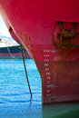 Red bow of a cargo vessel an old Royalty Free Stock Images