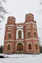Red brick building with four towers the arsenal in the alexander park in pushkin in winter Royalty Free Stock Photos