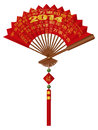 Red chinese fan with greetings illustration paper new year of the horse text wishing good fortune health success prosperity and Royalty Free Stock Photo