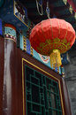 Red chinese lantern in the hutong area in beijing Stock Image