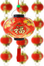 Red Chinese paper lanterns Stock Photos