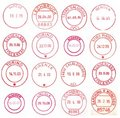 Red and circular postmarks Royalty Free Stock Photo