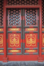 Red doors with golden painting 3 Royalty Free Stock Photo