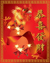Red dragon Royalty Free Stock Images