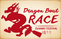 Red Dragon Silhouette for Boat Race Promo in Duanwu Festival, Vector Illustration Royalty Free Stock Photo