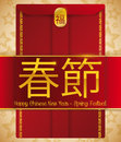 Red Envelope with Ribbon for Good Fortune in Spring Festival, Vector Illustration