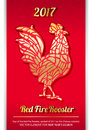 Red Fire Rooster. Rooster year Chinese zodiac symbol.