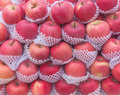 Red fuji apple the on the fruit stallï close up Stock Image