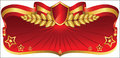 Red and gold banner Royalty Free Stock Photos
