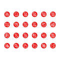 Red icons Royalty Free Stock Photo