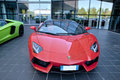 Red lamborghini dream from museum in sant agata italy Royalty Free Stock Image