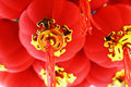 Red lanterns decoration Royalty Free Stock Photo
