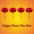 Red Lanterns and Happy New Year Text Stock Photo