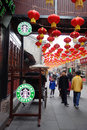 Red lanterns with starbucks coffee Royalty Free Stock Photos