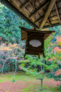 Red leaf and roof inside kotoin temple kyoto japan Royalty Free Stock Photography