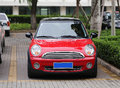 Red mini car in the parking area Stock Photography