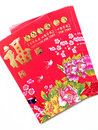 Red packets, lunar new year Royalty Free Stock Image