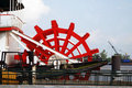 Red Paddle Wheel Royalty Free Stock Photo