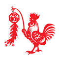 Red paper cut a chicken rooster holding cracker zodiac symbols Chinese word mean happiness Royalty Free Stock Photo
