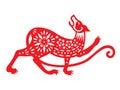 Red paper cut a dog look back zodiac sign vector design