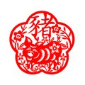 Red paper cut pig zodiac and flower in petal circle border frame sign isolate on white background vector design Royalty Free Stock Photo