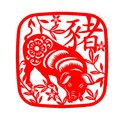 Red paper cut pig zodiac and flower in  Square curve conner border frame sign isolate on white background vector design chinese w Royalty Free Stock Photo