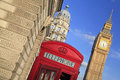 Red phone box in London UK Royalty Free Stock Photo