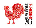 Red rooster, symbol of 2017 on the Chinese calendar. Happy new year 2017 card for your flyers and greetings card. Vector