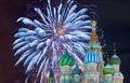 Red square firework Royalty Free Stock Photo
