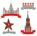 Red square kremlin moscow city symbol set label brick wall spasskaya tower state university star travel icon collection Stock Images