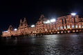 Red square in Moscow at night Stock Photos