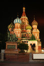 Red square by night the orthodox cathedral moscow Stock Photography