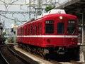 Red Train Kawasaki,Japan Royalty Free Stock Photos