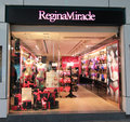 Regina miracle shop in hong kong located tsim sha tsui is a woman underwear retailer Stock Photo