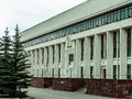 The regional administration building in the city of kaluga in russia this was constructed soviet era and for many Royalty Free Stock Photos