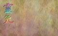 Reiki Kanji Healing Symbol Background Royalty Free Stock Photo