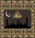 Religious eid background Royalty Free Stock Image