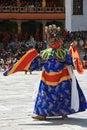 Religious Festival - Thimphu -...