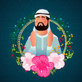 Religious muslim man for islamic festival concept arabian reading namaz prayer in beautiful flowers decorated frame Royalty Free Stock Photography