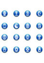 Religious rounded blue Royalty Free Stock Photo
