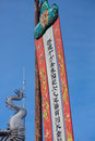 Religious vertical flag and a dragon in a temple in shanghai china clear blue sky the background Stock Images