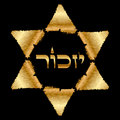 Remembrance hebrew holocaust symbol Royalty Free Stock Image