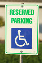 Reserved Parking sign Stock Image
