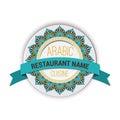Restaurant sign arabic cusine islam arabic indian ottoman motifs emblem oriental vector mandala with ribbon Stock Image