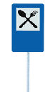 Restaurant sign on post pole, traffic road roadsign, blue isolated dinner bar catering fork spoon signage, blank empty copy space Royalty Free Stock Photo