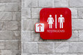 Restroom Signs With Female And...