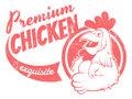 Retro chicken sign vintage illustration with in a badge Stock Photo